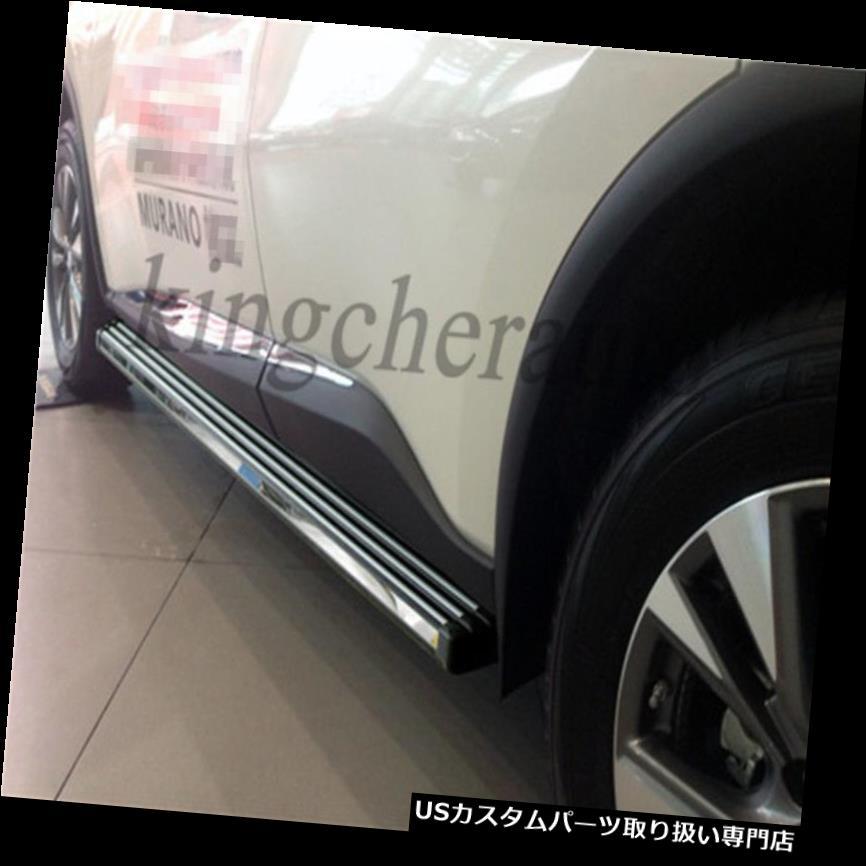 サイドステップ フィット2015-2017日産ムラーノ新しいスタイルサイドステップランニングボードnerfバープロテクター fit 2015-2017 Nissan Murano new style side step running board nerf bar protector