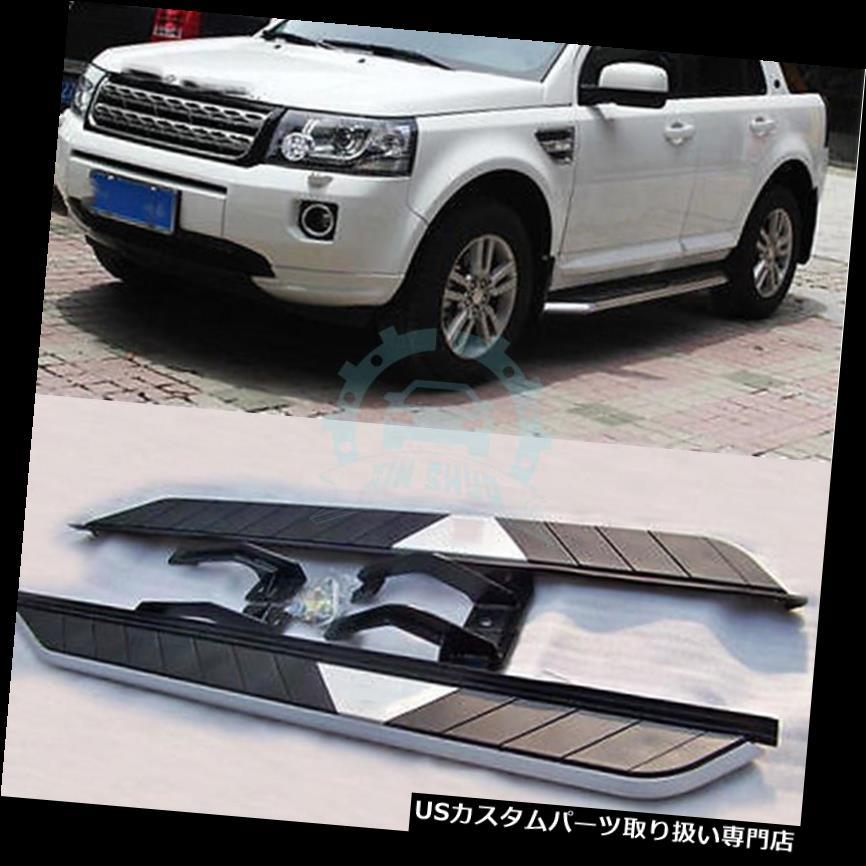 サイドステップ ランドローバーレンジローバーEvoque 11+ランニングボードNerfバー用アルミサイドステップ Aluminum Side Step For Land Rover Range Rover Evoque 11+ Running Board Nerf Bar