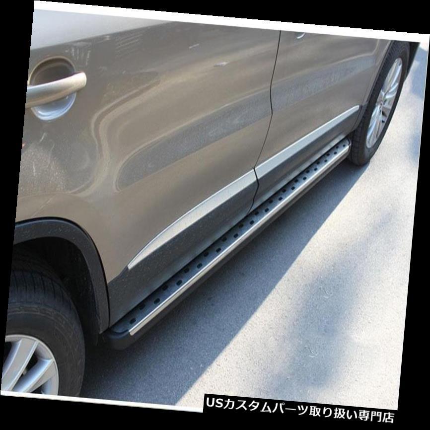 サイドステップ マツダCX-5 CX5 2012-2016ランニングボードサイドステップNerfバープロテクター用2個フィット 2Pcs fit for Mazda CX-5 CX5 2012-2016 running board side step Nerf bar protector