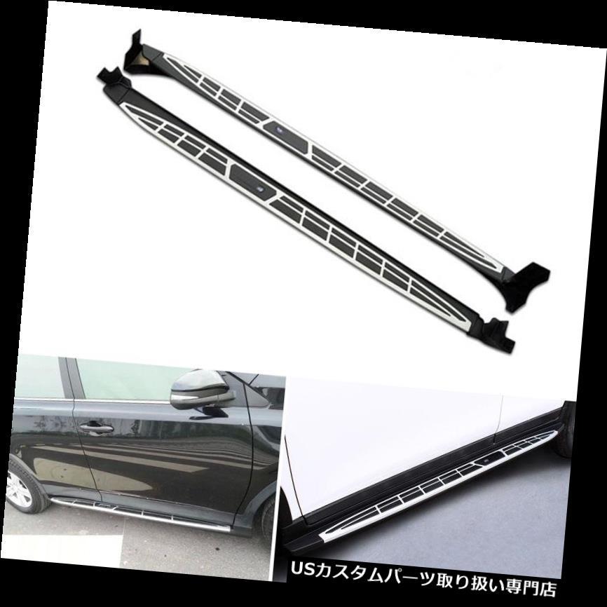 サイドステップ トヨタRAV4 13-15オートペダルランニングボードNerfバーのための最新スタイルのサイドステップ Newest Style Side Step For Toyota RAV4 13-15 Auto Pedal Running Board Nerf Bars