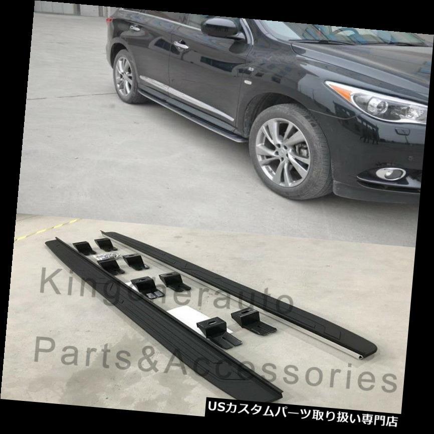 サイドステップ インフィニティJX35 QX60 2013-2018ブラックランニングボードサイドステップネフバー用 fits for Infiniti JX35 QX60 2013-2018 black running board side step nerf bar