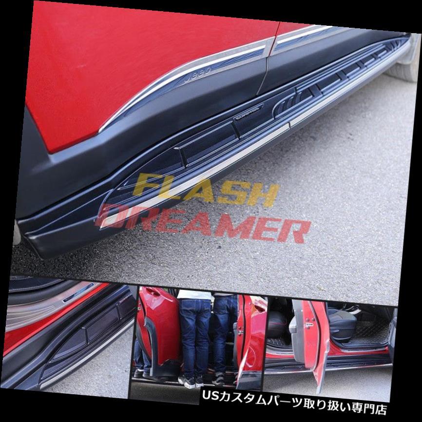 サイドステップ ブランドの新しいフィットジープコンパス2017 2018 2019ペダルランニングボードサイドステップNerfバー Brand new fit Jeep compass 2017 2018 2019 pedal running board side step Nerf bar