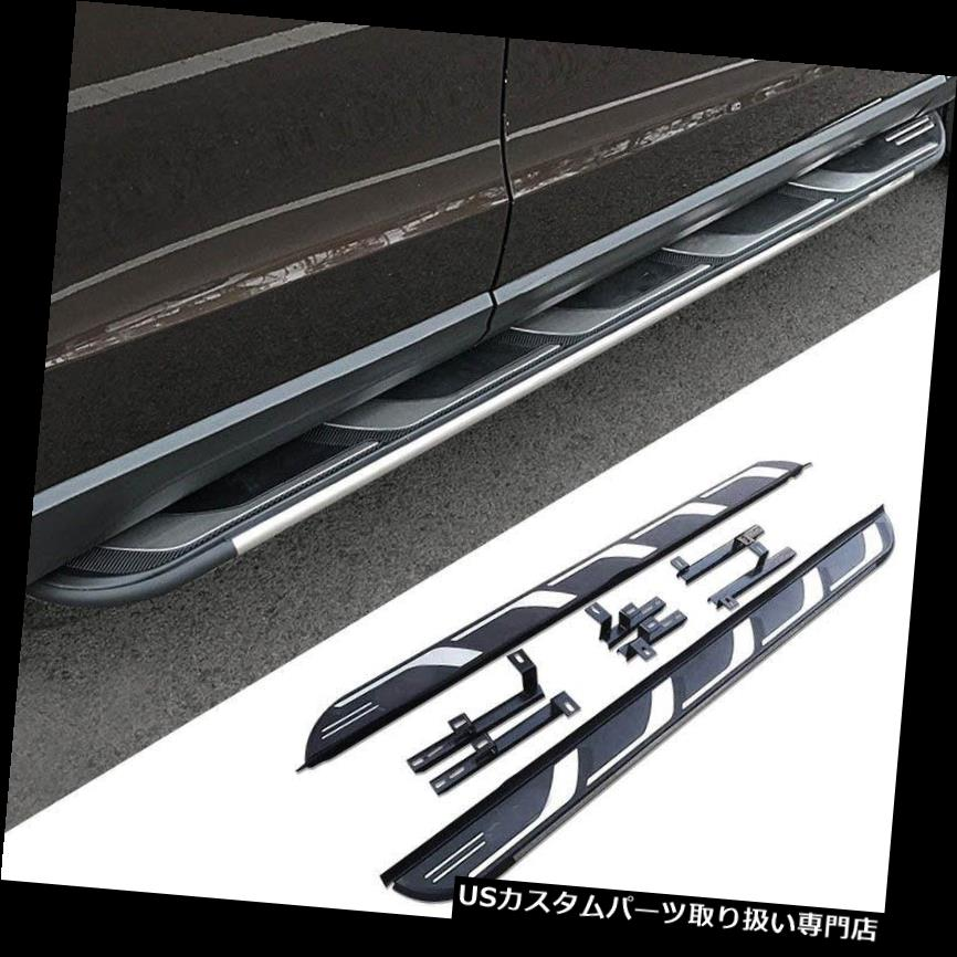 サイドステップ AUDI Q5 2009-2016 Nerf棒のための2 PCS連続した板プラットホームIboardの側面ステップ 2 PCS Running Board Platform Iboard Side Step for AUDI Q5 2009-2016 Nerf Bar