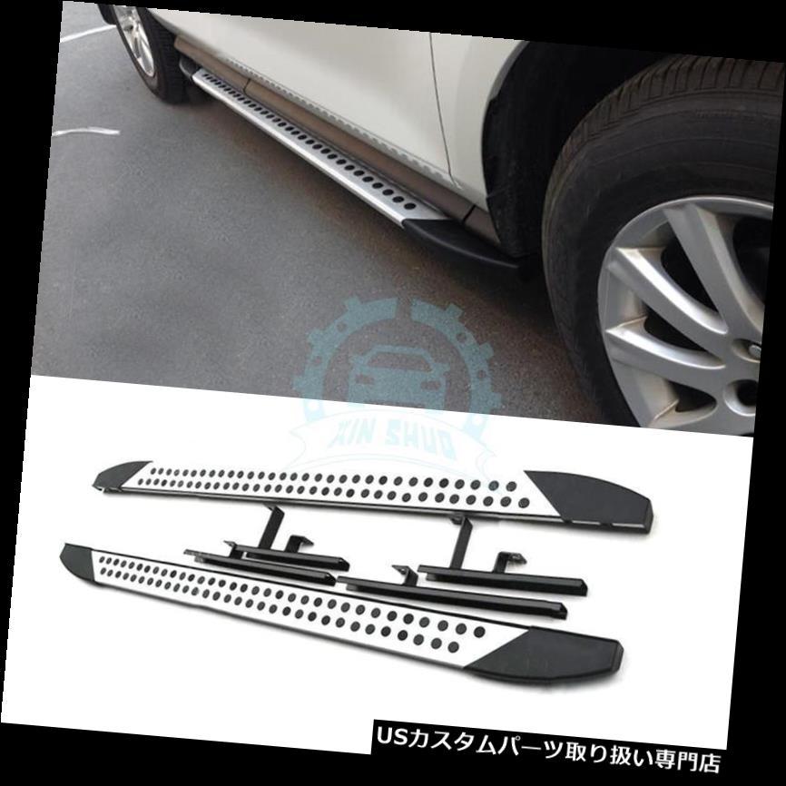 サイドステップ マツダCX-7 2010-2016車のサイドステップランニングボード用パンチなし高品質 For Mazda CX-7 2010-2016 Car Side Step Running Board No Punch High Quality