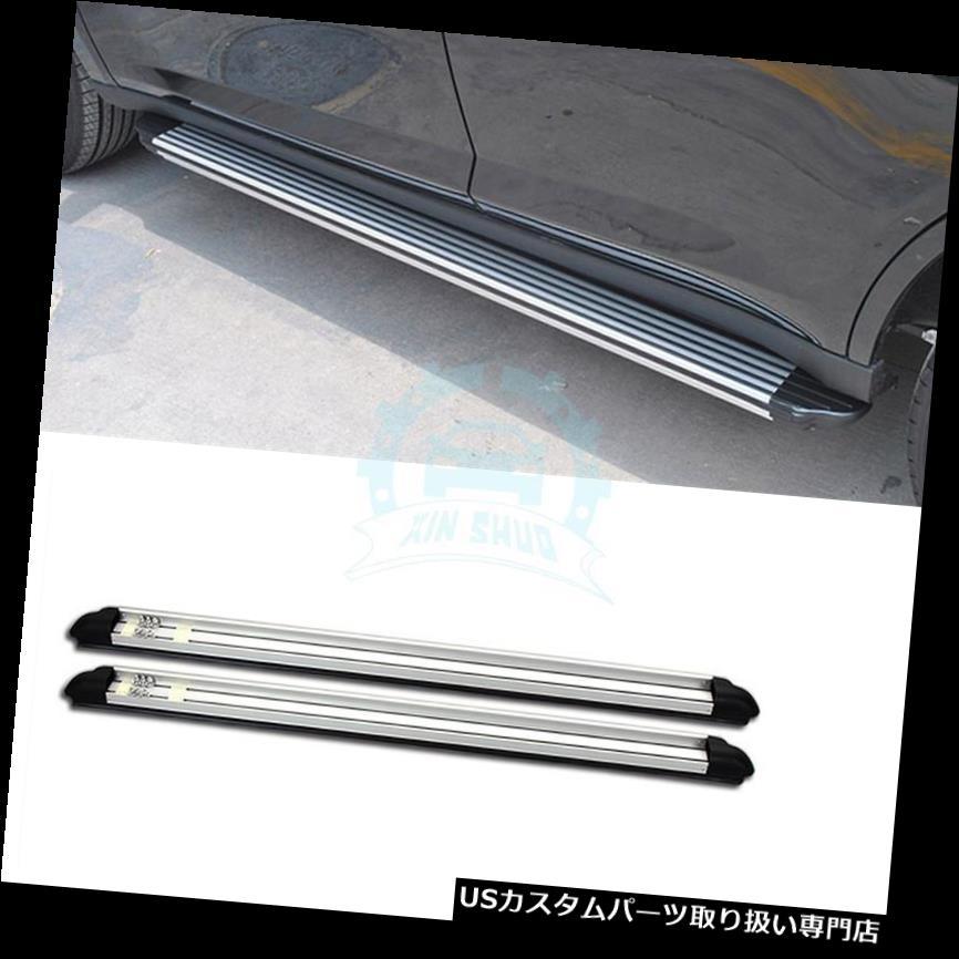 サイドステップ マツダCX-7 2010-2016オートボディサイドステップランニングボードペダルセットカーパーツ For Mazda CX-7 2010-2016 Auto Body Side Step Running Board Pedal Set Car Parts