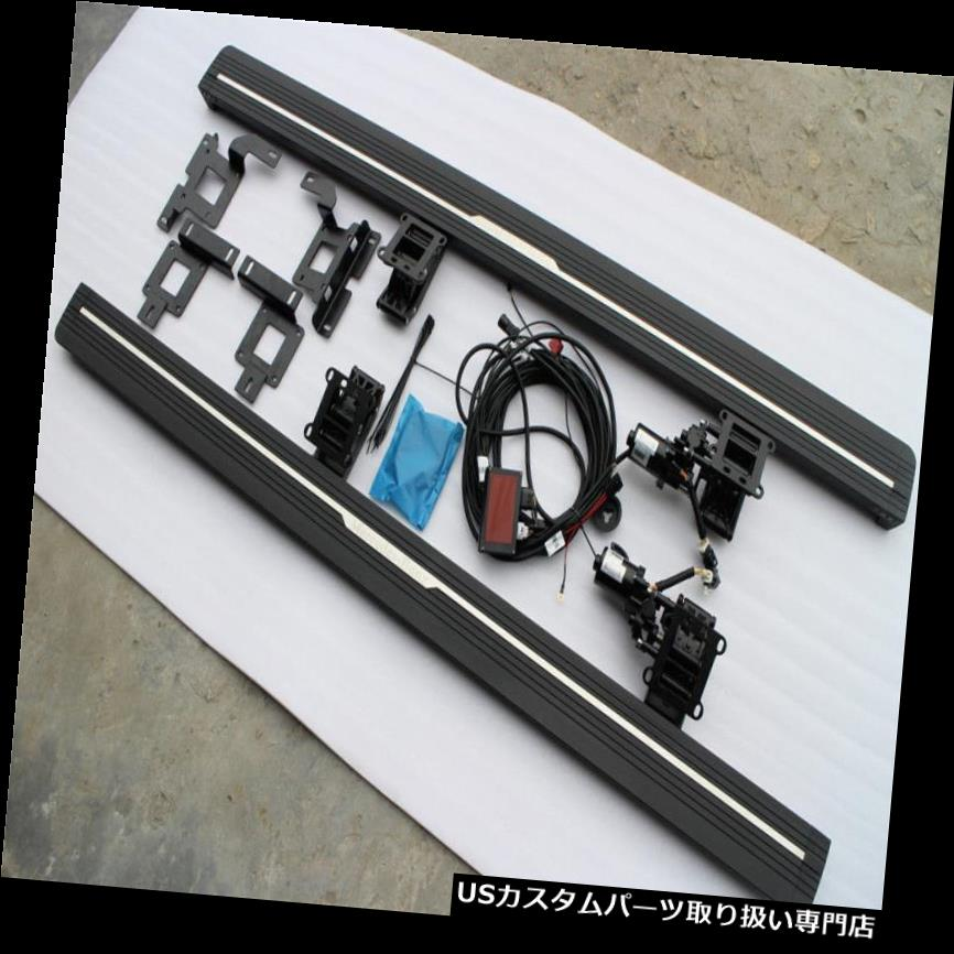 サイドステップ メルセデスベンツGL X166 2012-2016ランニングボードサイドステップnerFバー用電気 Electric For Mercedes-Benz GL X166 2012-2016 running board side step nerF bar