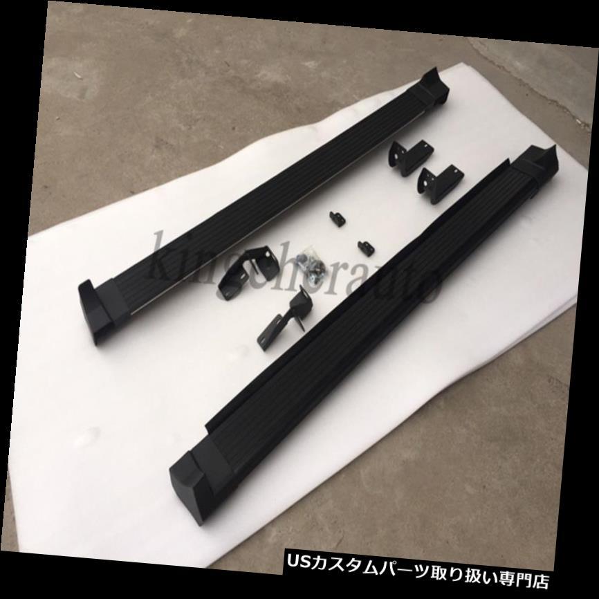 サイドステップ RAV4 2013-2015ランニングボードサイドステップNerfバープロテクター用2個アルミフィット 2Pcs aluminium fit for RAV4 2013-2015 running board side step Nerf bar protector