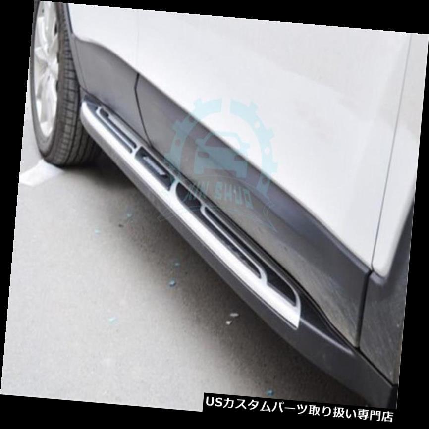サイドステップ ジープチェロキー14-15用新高品質ランニングボードサイドステップナーフバーペダル For Jeep Cherokee 14-15 New High Quanlity Running Board Side Step Nerf Bar Pedal