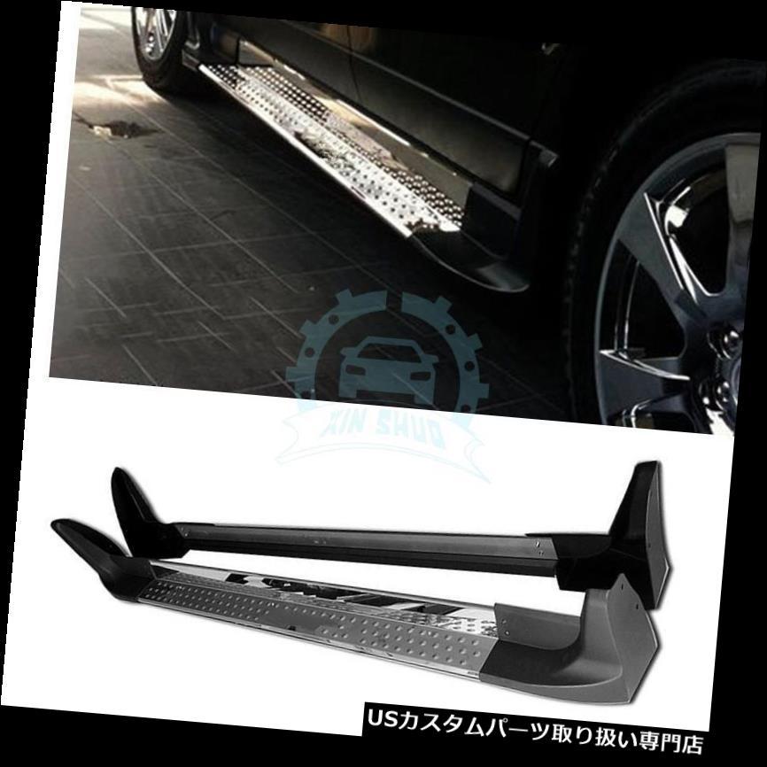 サイドステップ キャデラックSRX 10-16カーランニングボードサイドステップナーフバーアルミ改造用 For Cadillac SRX 10-16 Car Running Board Side Step Nerf Bars Aluminium Retrofit