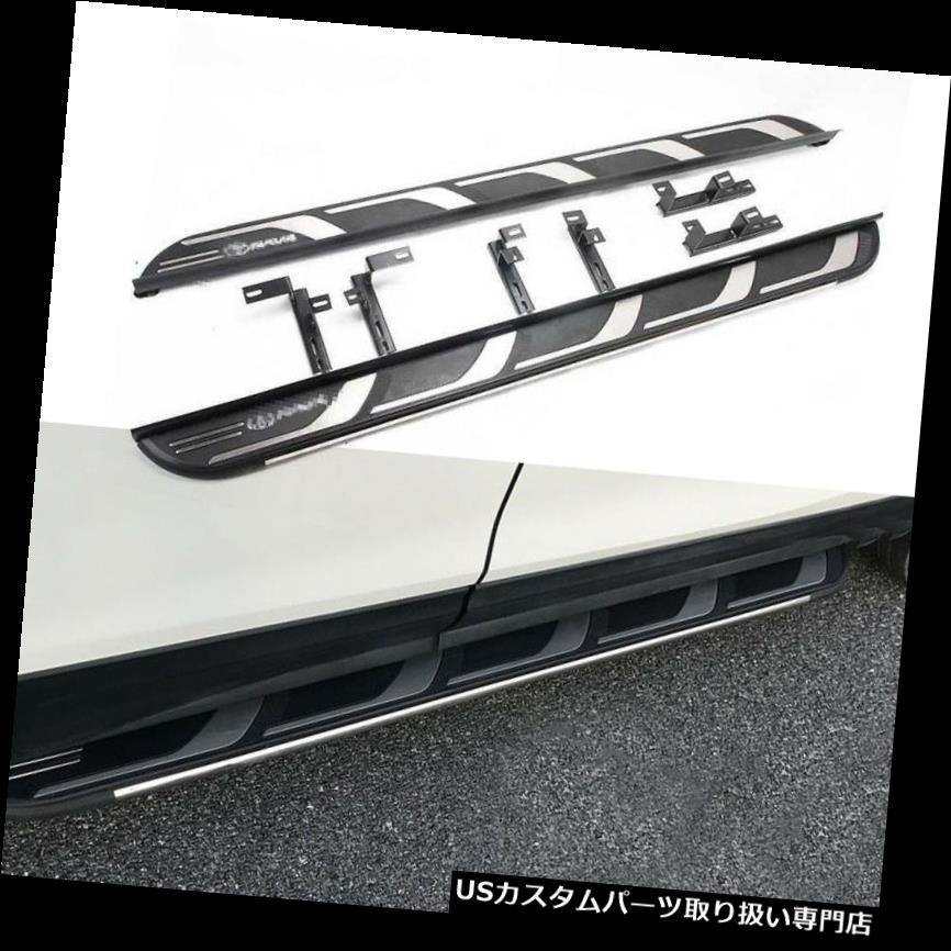 サイドステップ RAV4 RAV 4 2016-2018用固定サイドステップフィットランニングボードサイドステップ Fixed Side Step Fit For RAV4 RAV 4 2016-2018 Nerf Bar Running Board Side Steps