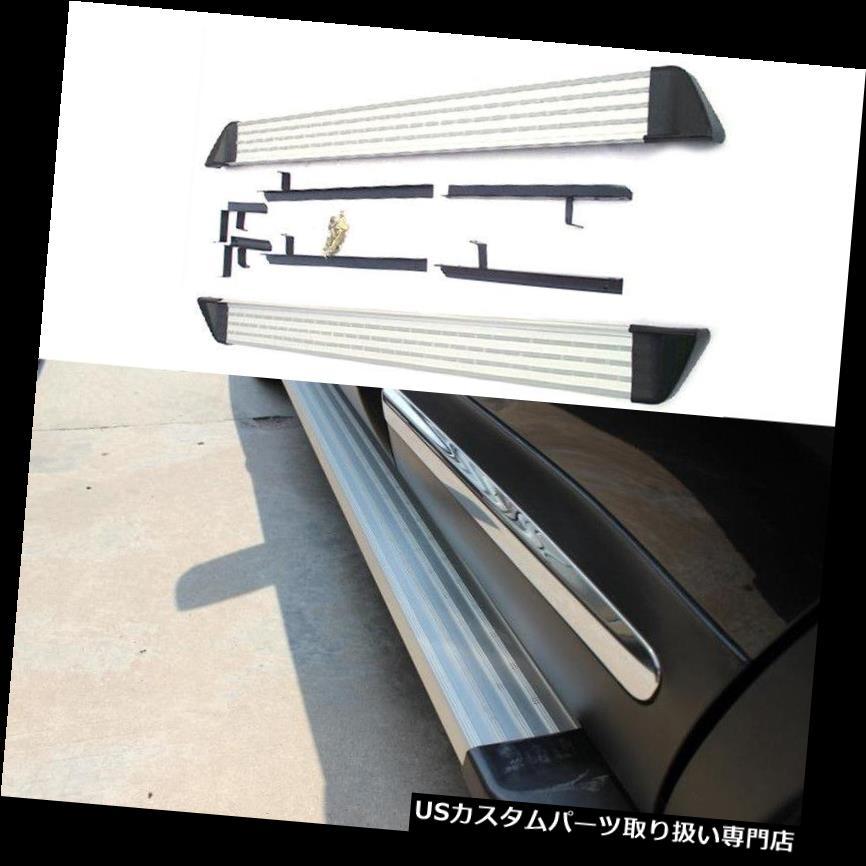 サイドステップ 日産エクストレイル2008-2013用カーサイドステップランニングボードNerfバーステップボード For Nissan X-Trail 2008-2013 Car Side Step Running Board Nerf Bar Step Board