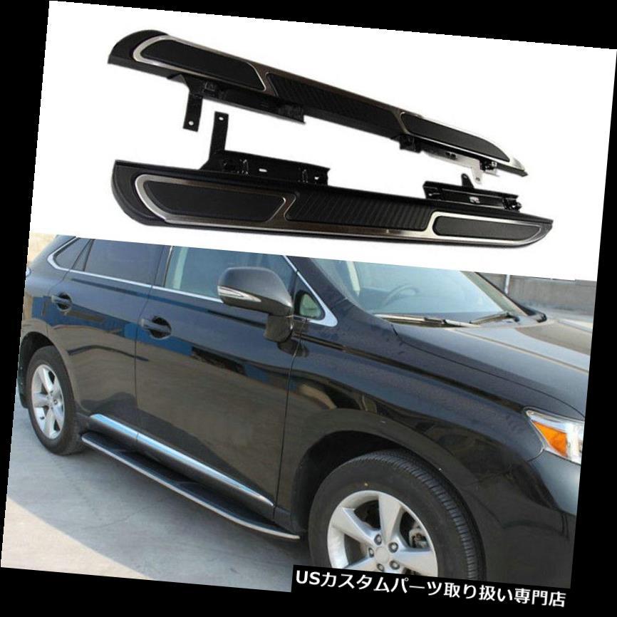 サイドステップ Lexus RX270 RX350 2010-2014サイドステップランニングボードNerfバーカーペダルセット For Lexus RX270 RX350 2010-2014 Side Step Running Board Nerf Bar Car Pedal Set