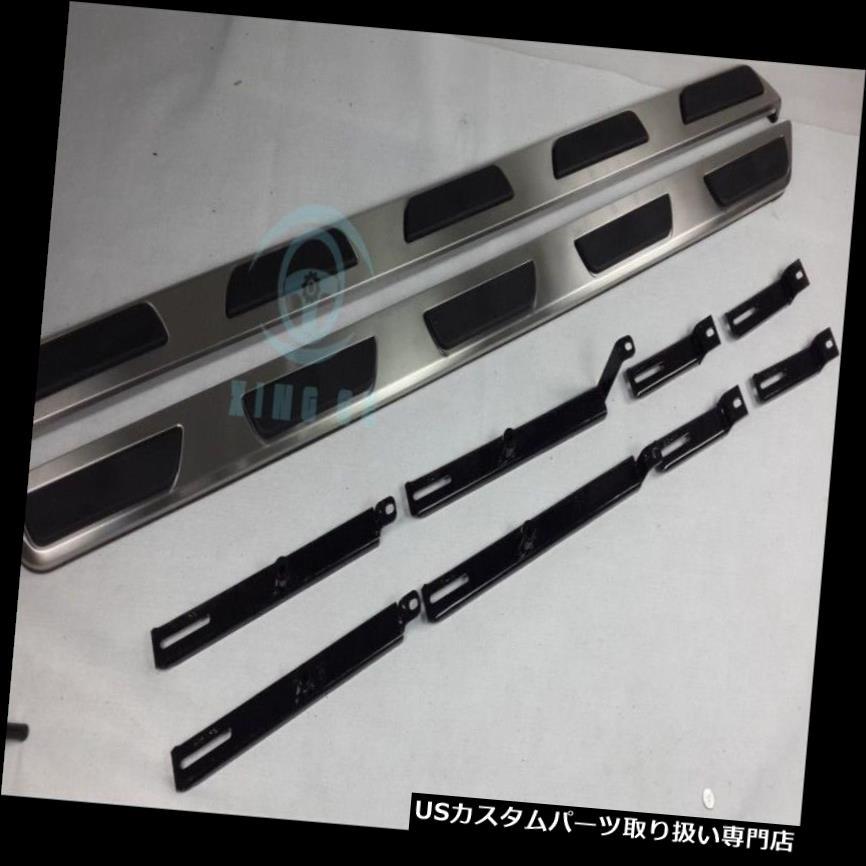サイドステップ アウディQ5 2009-2015ステンレスランニングボードサイドステップネフバー用 For Audi Q5 2009-2015 stainless steel running board side step nerf bar