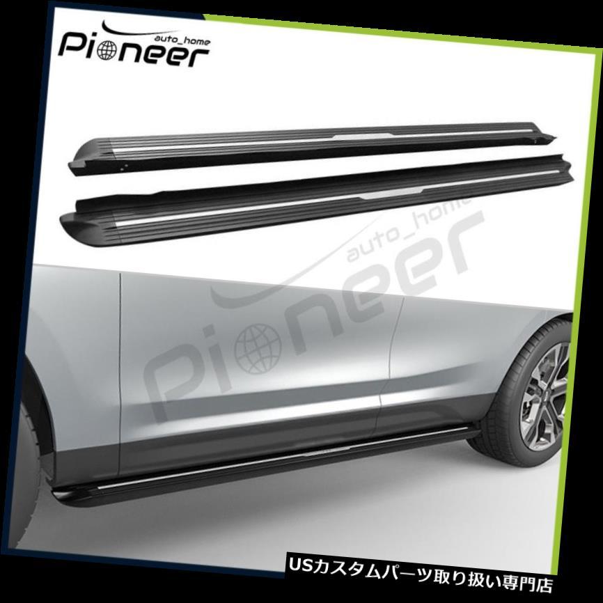 サイドステップ 日産パスファインダーR52 2013-2018用固定サイドステップナフバーランニングボード Fits for Nissan Pathfinder R52 2013-2018 Fixed Side Step Nerf Bars Running Board