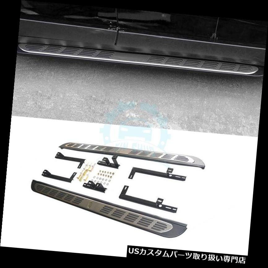 サイドステップ ビュイックアンコール2010-16車のサイドステップランニングボードNerfバーアルミ合金 For Buick Encore 2010-16 Car Side Step Running Board Nerf Bar Aluminum alloy