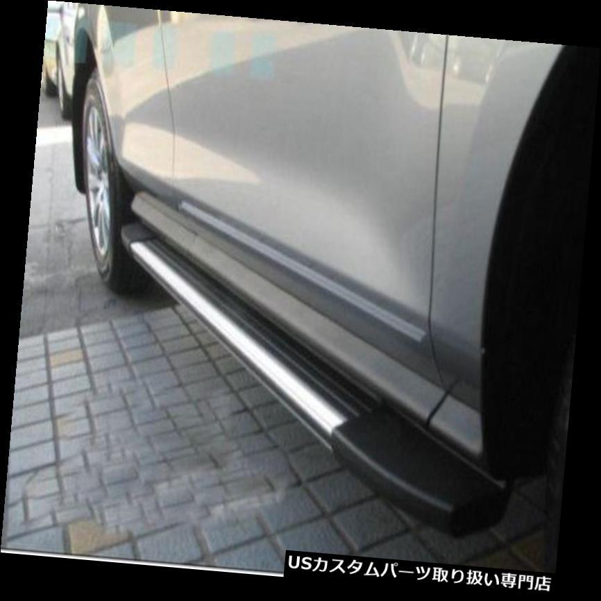 サイドステップ Mazda CX-7 CX7 2007-2014ランニングボードサイドステップNerfバー用の新しいアルミ New aluminium for Mazda CX-7 CX7 2007-2014 running board side step Nerf bar