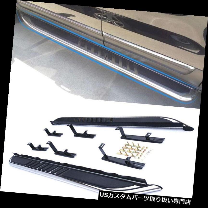 サイドステップ マツダCX-5 12-16車のサイドペダルランニングボードNerfバー用ブレードスタイルサイドステップ Blade Style Side Step For Mazda CX-5 12-16 Car Side Pedal Running Board Nerf Bar