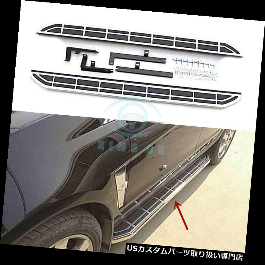 サイドステップ マツダCX-7 2010-16用2本サイドサイドランニングボードNerfバーステップボードバー For Mazda CX-7 2010-16 Car 2pcs Side Step Running Board Nerf Bar Step Board Bars