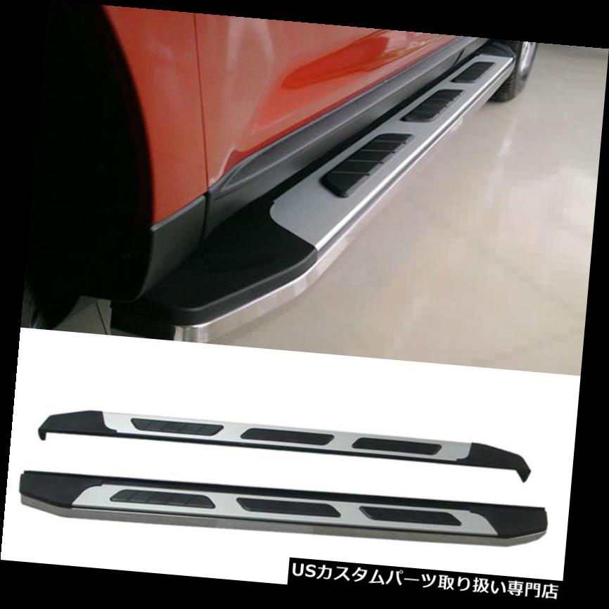 サイドステップ スバルXV 2012-2016 2本入ドリルランニングボードステップボードフットペダルなし For Subaru XV 2012-2016 2pcs No Drilling Running Board Step Board Foot Pedal