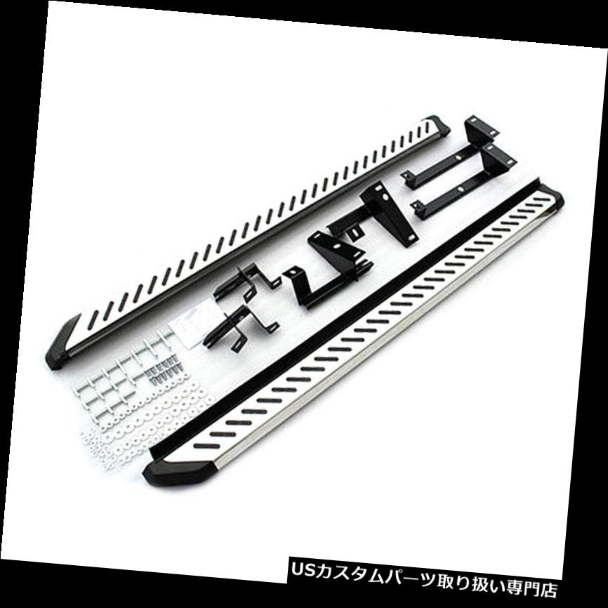 サイドステップ トヨタハイランダー2014-16サイドステップフットボードナフバーランニングボード用 For Toyota Highlander 2014-16 Side Step Foot Board Nerf Bars Running Boards