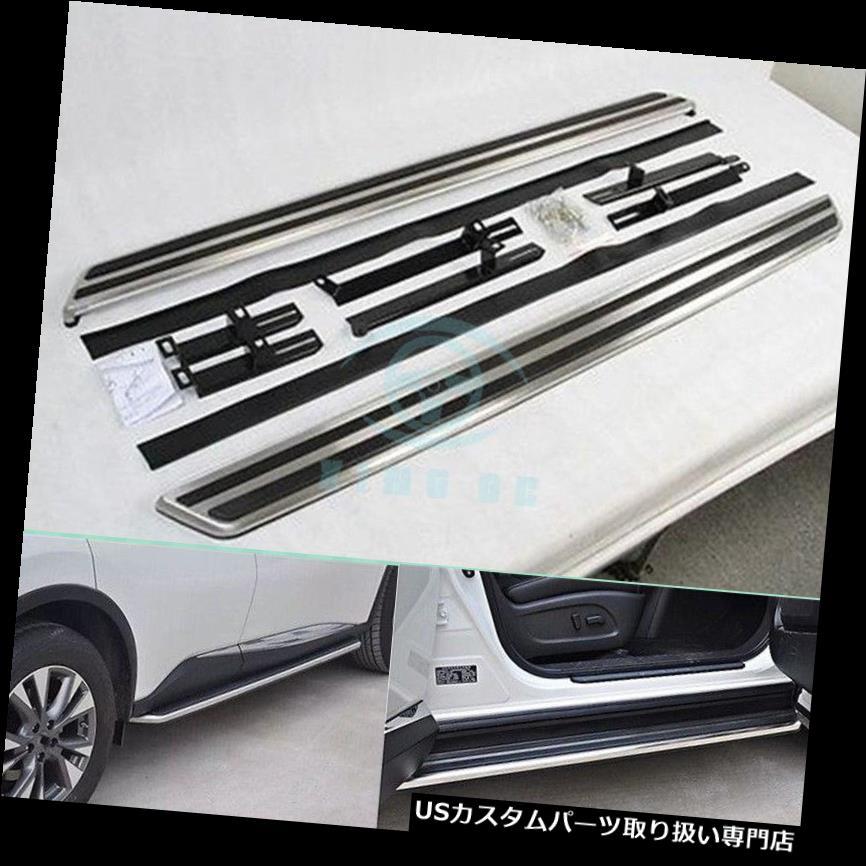 サイドステップ 日産ムラーノ2015-2017ステンレススチールサイドステップランニングボードnerfバー用 For Nissan Murano 2015-2017 stainless steel side step running board nerf bar