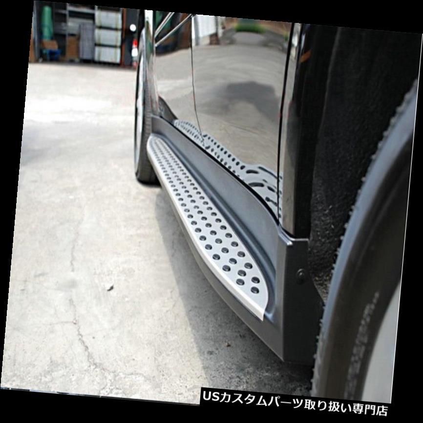 サイドステップ メルセデスベンツGL450 X164 2006-12車のランニングボードサイドステップステップバー For Mercedes-Benz GL450 X164 2006-12 Car running board side step nerF bar