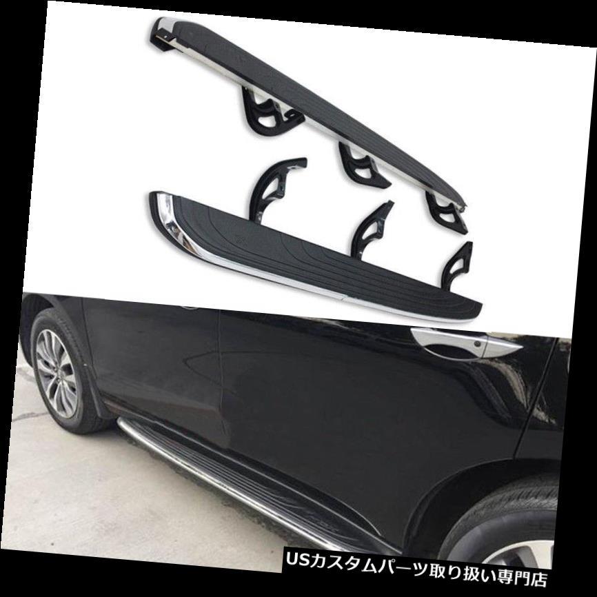 サイドステップ Acura MDX 2014-16アルミ車用ランニングボードステップボードサイドペダルu For Acura MDX 2014-16 Aluminum Car Running Board Step Board Side Pedal u