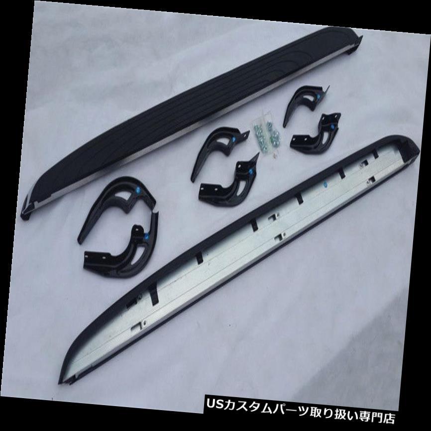 サイドステップ ホンダアキュラMDX 2014?17ランニングボード用サイドステップ Side Step For HONDA Acura MDX 2014~17 Running Boards Nerf Bars Refitted