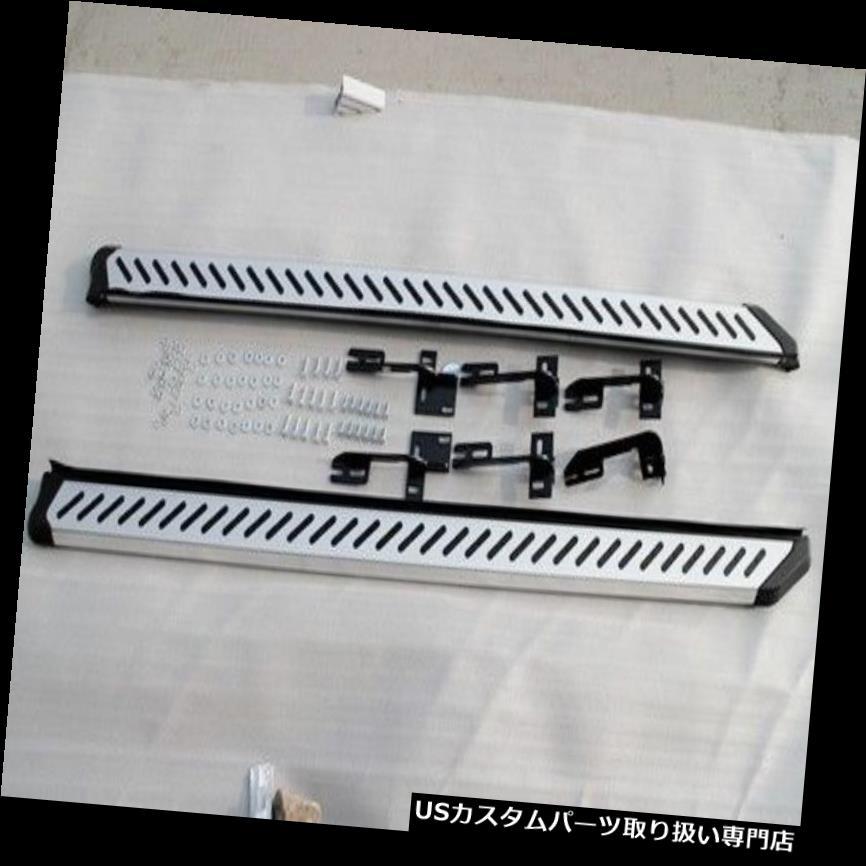 サイドステップ シボレーホールデンCaptiva 08-16新しいデザインランニングボードサイドステップNerfバー用 For Chevrolet Holden Captiva 08-16 new design running board side step Nerf bar