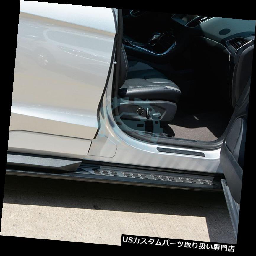 サイドステップ フォードエッジ2009-14車用アルミランニングボードサイドステップナーフバーサイドペダル For Ford Edge 2009-14 Cars Aluminium Running Board Side Step Nerf Bar Side Pedal