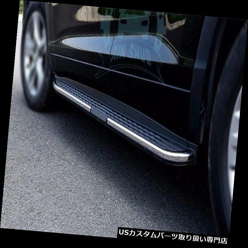 サイドステップ トヨタクルーガーハイランダー14-16車用ランニングボードサイドステップナーフバーフィット新しい For Toyota Kluger Highlander 14-16 Car Running Boards Side Step Nerf Bar Fit New