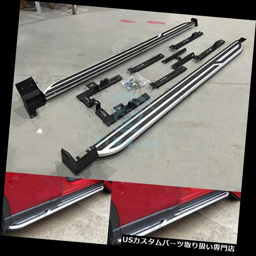 サイドステップ マツダCX-5 / CX5 2017-2018アルミランニングボードサイドステップナーフバー1ペア For Mazda CX-5/CX5 2017-2018 aluminium running board side step Nerf bar 1Pair