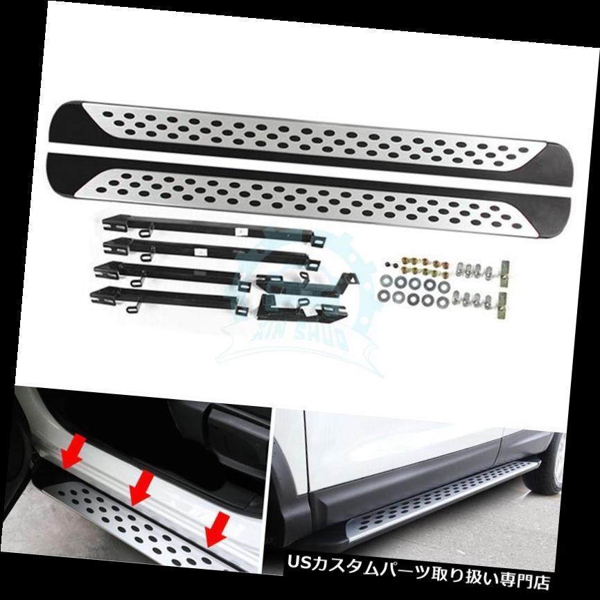 サイドステップ 日産Qashqai 14-16ランニングボードサイドステップバーフットボードのラグジュアリースタイル Luxury Style For Nissan Qashqai 14-16 Running Board Side Step Bar Foot Board