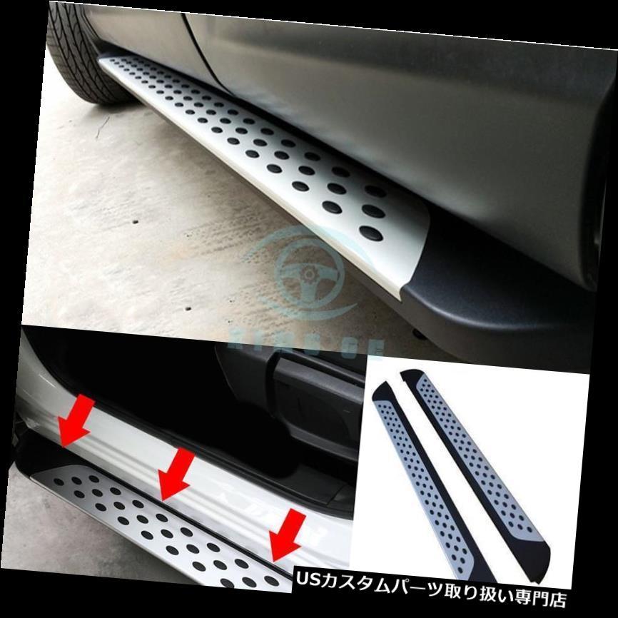 サイドステップ 日産Qashqai 2014-2016年用カーナフバーランニングボードフットボードバーパンチなし For Nissan Qashqai 2014-2016 Car Nerf Bar Running Board Foot Board Bars No Punch