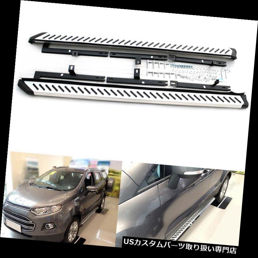 サイドステップ フォードEcoSport 2013-16のための2 *高品質車のスタイリングサイドステップバーランニングボード 2*High Quality Car Styling Side Step Bar Running Board For Ford EcoSport 2013-16