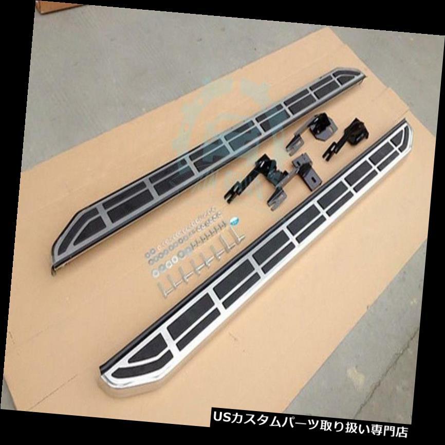 サイドステップ フォードエクスプローラー用13-16ランニングボードNerfバーサイドステップバーモディファイドペダル2 * For Ford Explorer 13-16 Running Boards Nerf Bars Side Step Bar Modified Pedal 2*