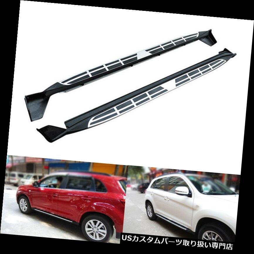 サイドステップ 三菱ASX / Outlander Sport 2010-2016ランニングボードNerfバー用サイドペダル Side Pedal For Mitsubishi ASX/Outlander Sport 2010-2016 Running Board Nerf Bar