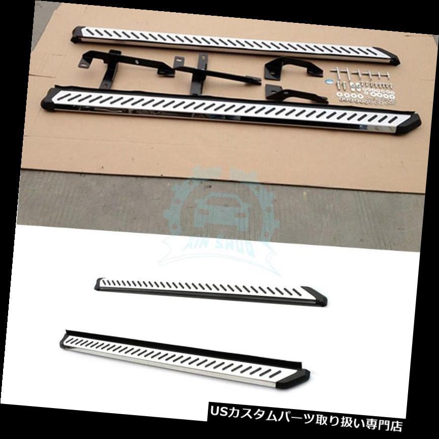 サイドステップ Infiniti QX60 JX35 2013-2016サイドステップランニングボードNerfバーアルミ用 For Infiniti QX60 JX35 2013-2016 Side Step Running Board Nerf Bar Aluminum