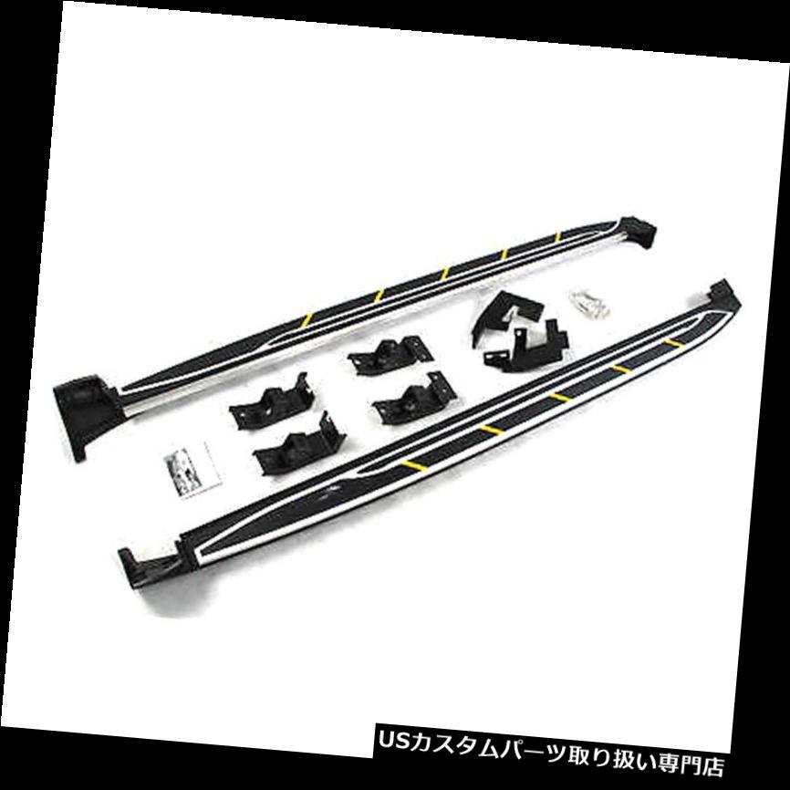 サイドステップ インフィニティJX35 QX60 13-16ランニングボードnerfバー保護ファッションのためのサイドステップ side step For Infiniti JX35 QX60 13-16 running board nerf bar protection fashion