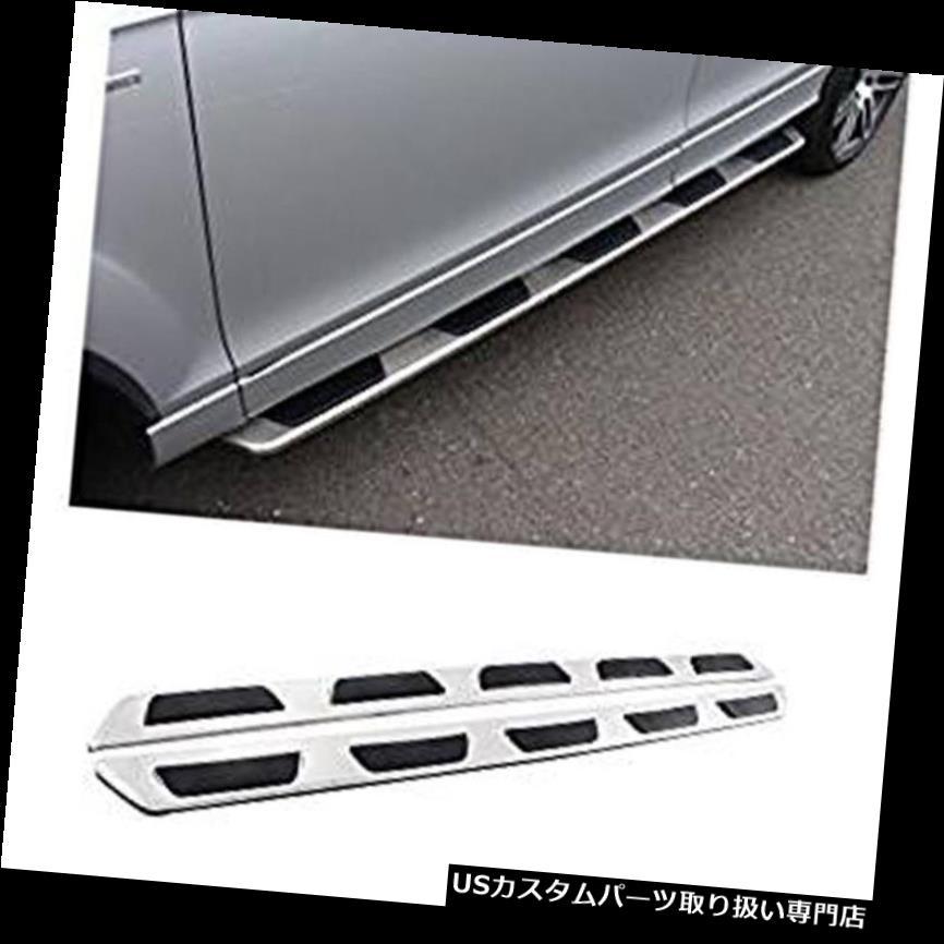 サイドステップ Audi Q7 2006-2015 OEMのステンレス鋼のランニングボードのサイドステップNerf棒のために合います Fits for Audi Q7 2006-2015 OEM Stainless Steel Running Boards Side Step Nerf Bar