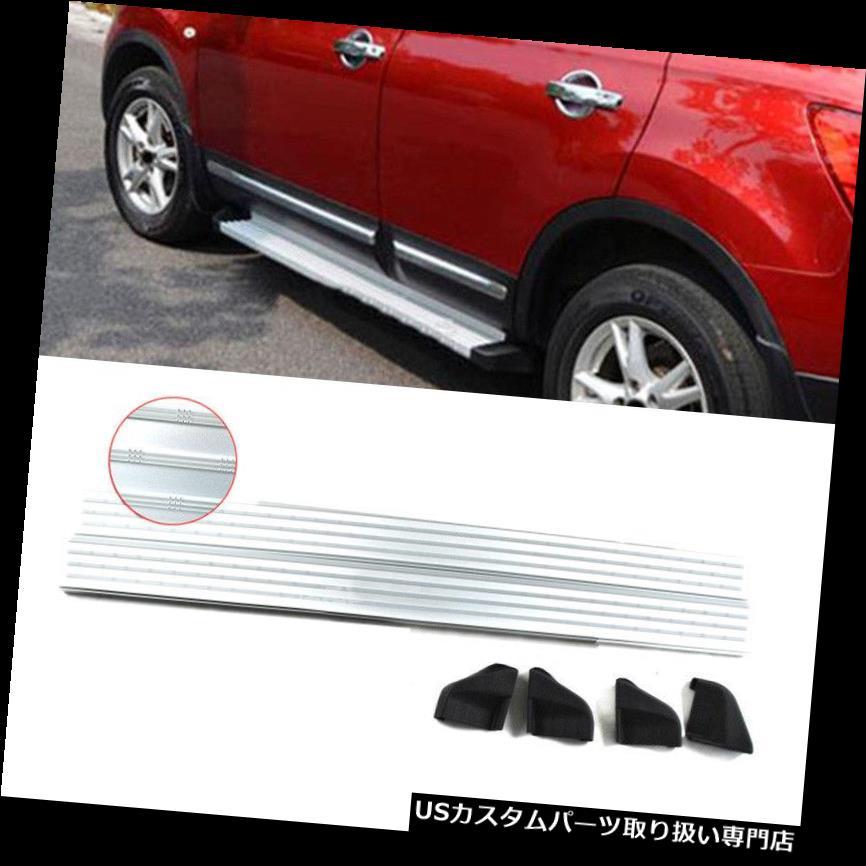 サイドステップ 日産Qashqai 2010-2013のために合う自動車ランニングボードNerfバーフットペダルセット Vehicle Running Boards Nerf Bars Foot Pedal Set Fit For Nissan Qashqai 2010-2013