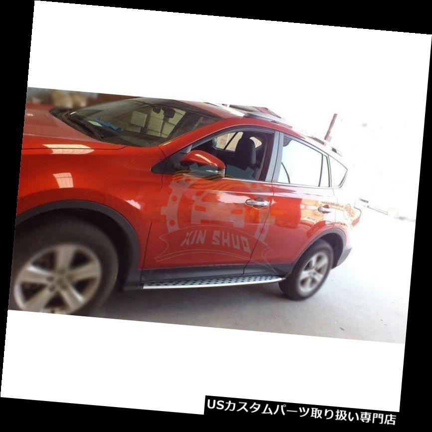 サイドステップ トヨタRav4 2013-15車用サイドボードサイドステップナーフバーラテラルペダル2X For Toyota Rav4 2013-15 Cars Running Boards Side Step Nerf Bars Lateral Pedal 2X