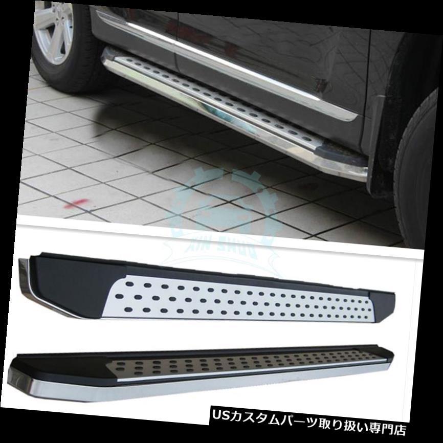 サイドステップ レクサスRX350 / RX450 10-14ランニングボードNerfバーステップボードNEW 2Pc用のサイドステップ Side Steps For Lexus RX350/RX450 10-14 Running Board Nerf Bar Step Board NEW 2Pc