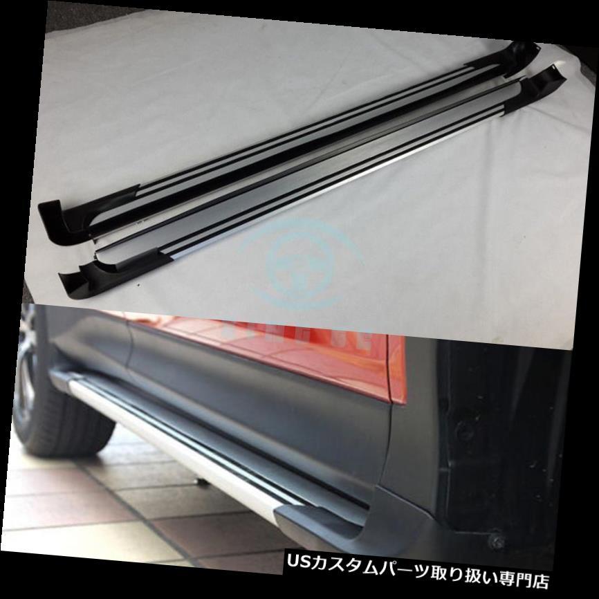 サイドステップ トヨタRAV4 2013-2015ランニングボードサイドステップNerfバーセット用アルミフィット Aluminium fit for Toyota RAV4 2013-2015 running board side step Nerf bar set