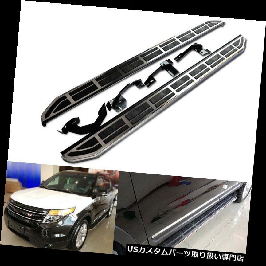 Explorer Board Aluminum Side 2013-16 Running Step サイドステップ Ford Protect Nerf For Bar 2pcsアルミサイドステップフォードエクスプローラー2013-16ランニングボードNerfバー保護 2pcs