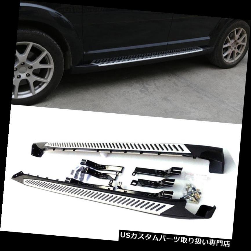 サイドステップ ダッジジャーニー2013-2016ナフバーオートランニングボード耐久性のある使用のための2本フィット 2pcs Fit For Dodge Journey 2013-2016 Nerf Bars Auto Running Boards Durable Use