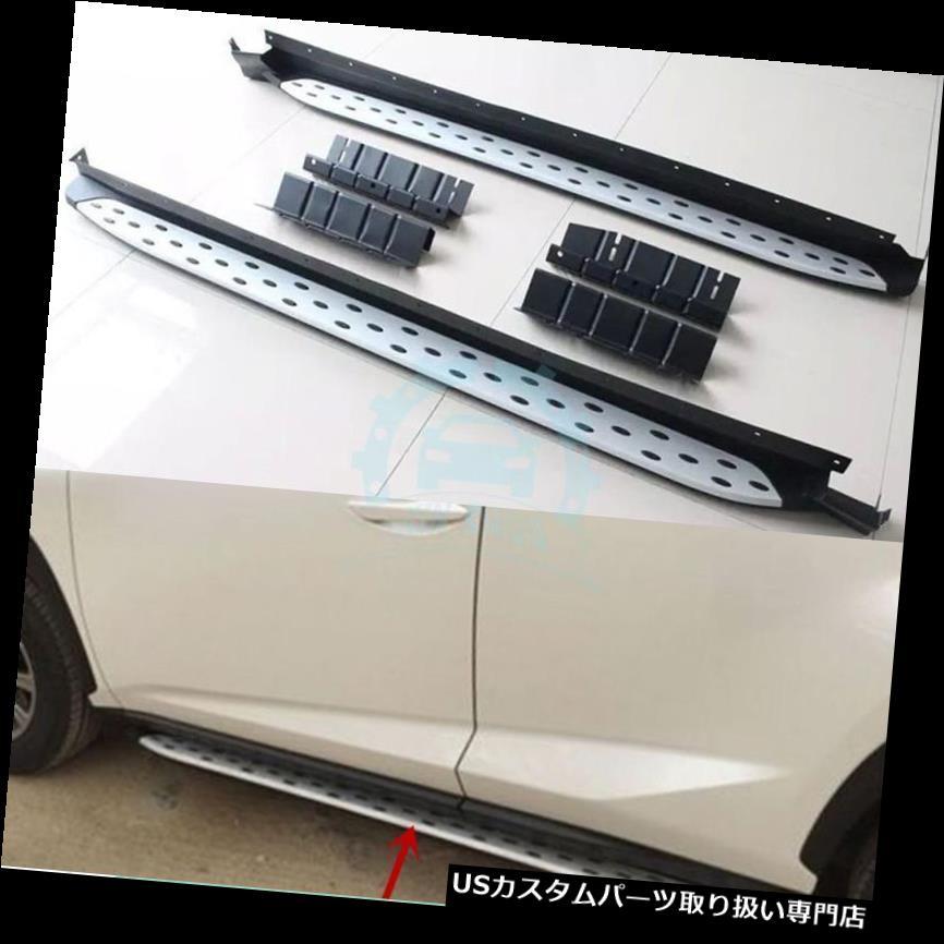 サイドステップ Lexus NX 200 300H 200T 15最新デザインランニングボードサイドステップナーフバー用新機能 For Lexus NX 200 300H 200T 15 Latest Design Running Board Side Step Nerf Bar New