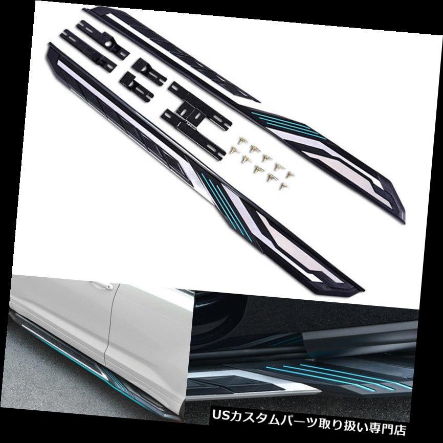 サイドステップ ダッジジャーニー2013-2016ランニングボードNerfバーアルミ用車のサイドペダル Car Side Pedal For Dodge Journey 2013-2016 Running Board Nerf Bar Aluminum