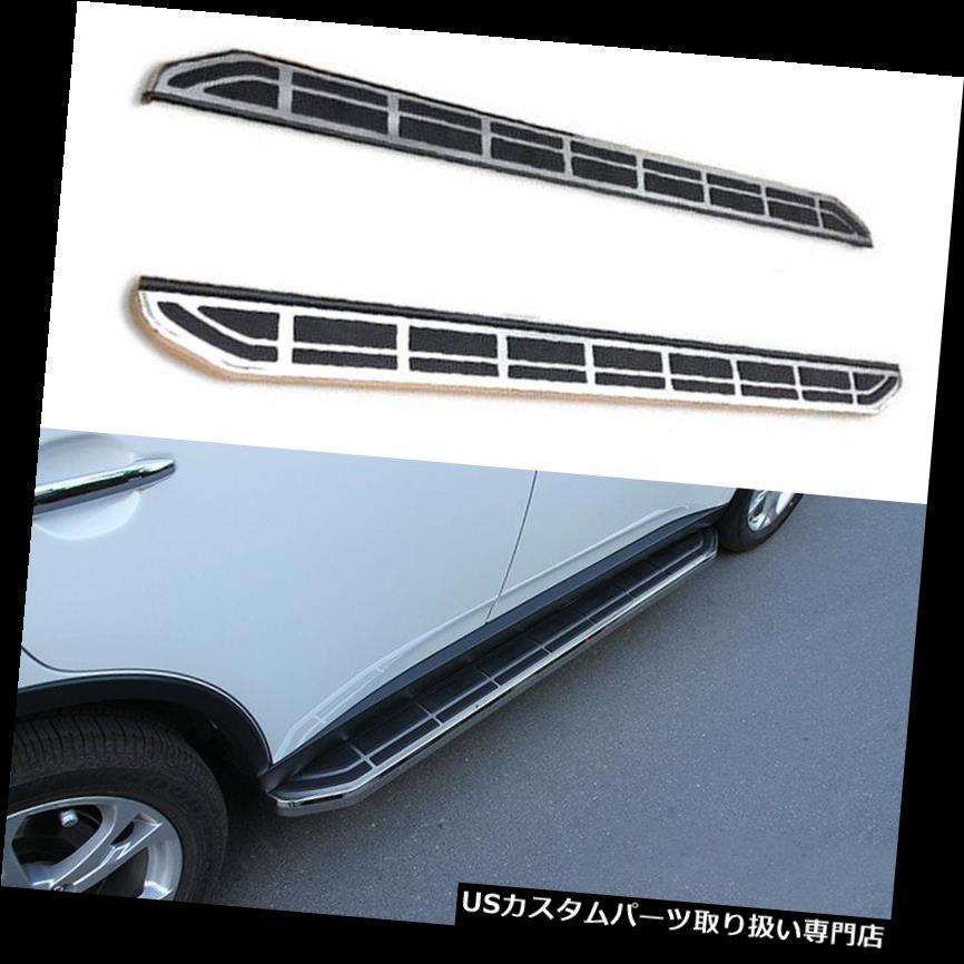 サイドステップ 三菱アウトランダーのサイドステップ13-16ステップバーランニングボードNerfバー新しい Side Step For Mitsubishi Outlander 13-16 Step Bars Running Boards Nerf Bars New