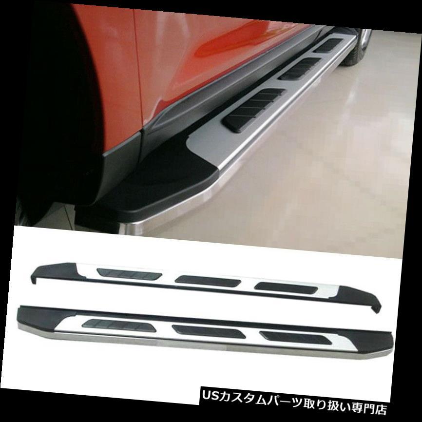 サイドステップ 日産ムラーノ2015-2016年のための車のランニングボードNerf棒フィートの耐久の使用 Vehicle Running Boards Nerf Bars Foot Durable Use For Nissan Murano 2015-2016